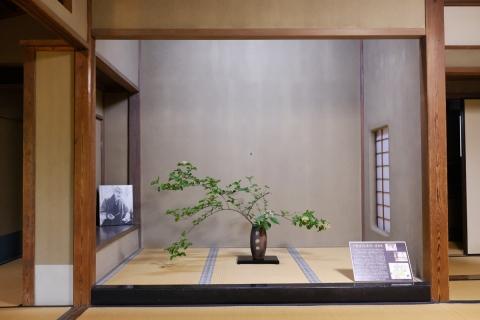 46松永記念館
