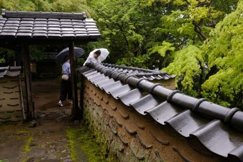50松永記念館笠の庭