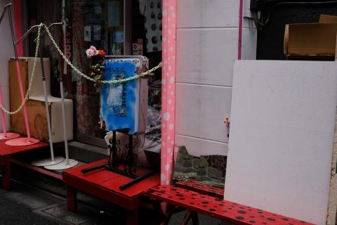 18草間彌生風の店