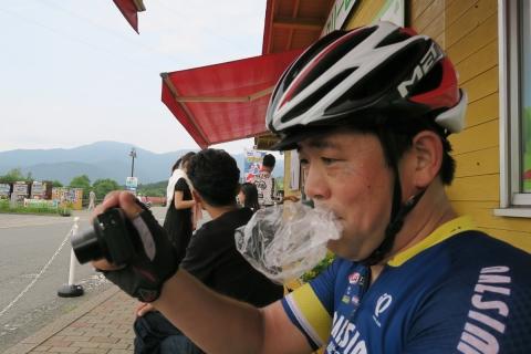 13富士ミルクランド