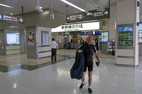 00新富士駅