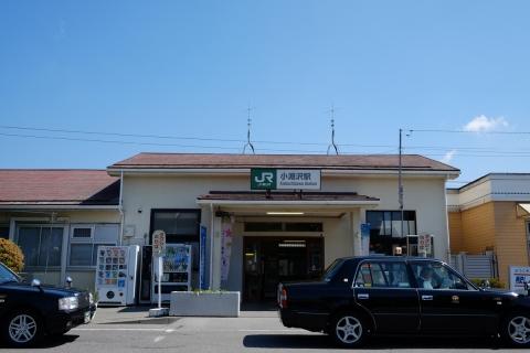 01小淵沢駅