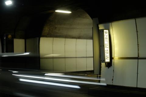 26R115土湯トンネル方向転換場所