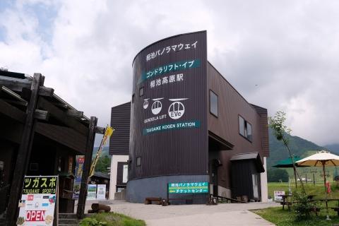 04栂池高原リフト駅