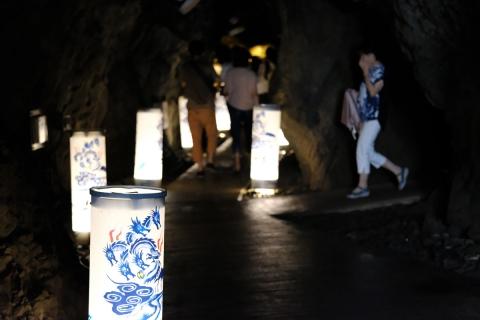 27江の島第二岩屋行燈