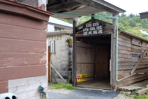 11藤七温泉彩雲荘風呂へ