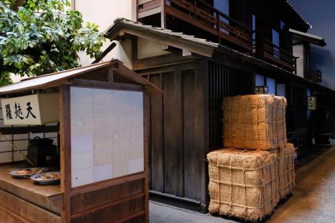 11深川江戸資料館