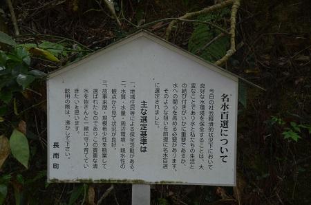 20170509熊野の清水10