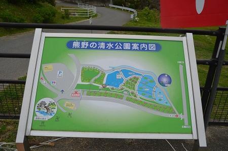 20170509熊野の清水公園02