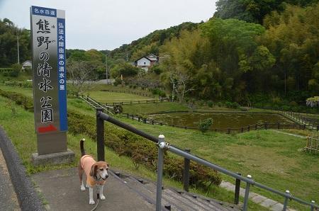 20170509熊野の清水公園01