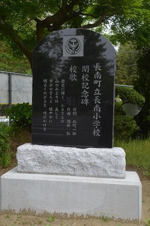 20170509長南小学校04