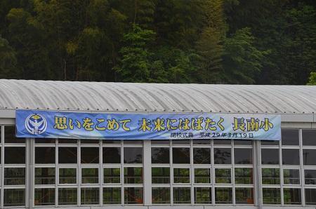 20170509長南小学校21