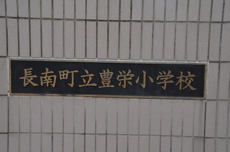 20170509豊栄小学校03