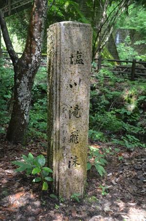 0170527中津川の清流03
