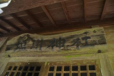 0170527中津川の清流17