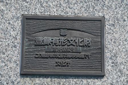 20170527平山橋14