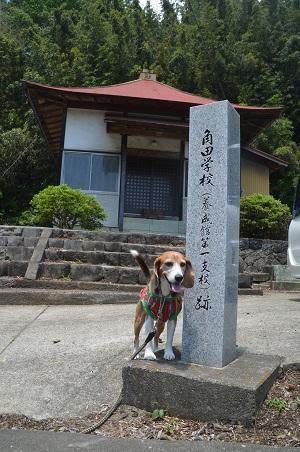 0170527角田学校跡05