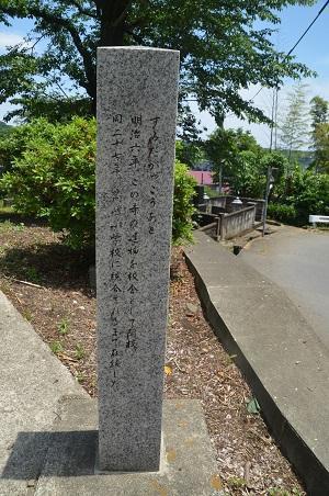 0170527角田学校跡04