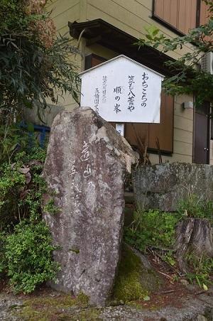 20170527八菅神社03