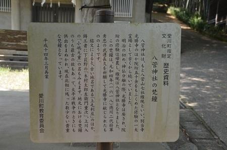 20170527八菅神社07