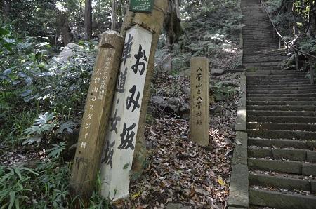 20170527神奈川の八菅神社06