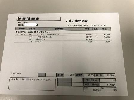 20170527 びいすけ病院11