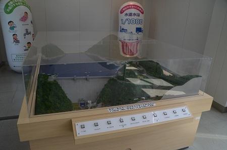 20170531 小河内ダム」11