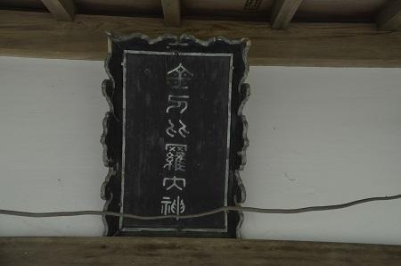 20170615櫻井城址10