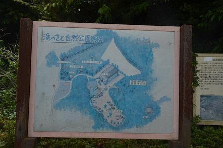 20170615滝のさと自然公園01