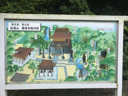 20170615龍福寺と不動滝11