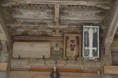 20170615龍福寺と不動滝10