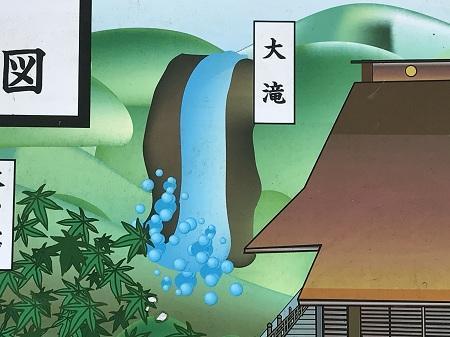 20170615龍福寺と不動滝13