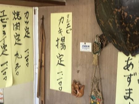 20170615犬若食堂06