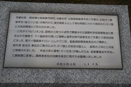 20170626花の入公園07