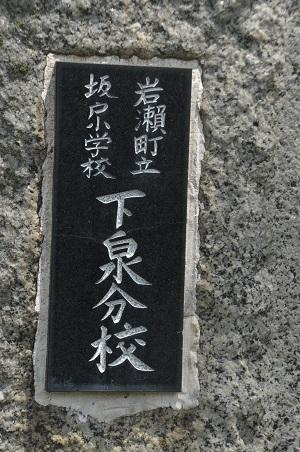20170626下泉分校03