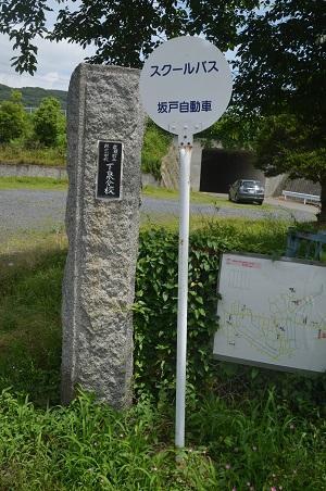 20170626下泉分校02