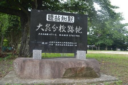 20170626大泉分校06