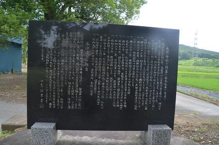 20170626大泉分校08