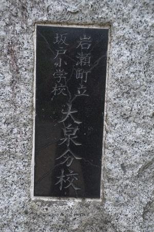 20170626大泉分校13