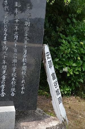 20170626 富谷分校04
