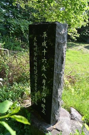 20170720旭田小学校大松川分校10