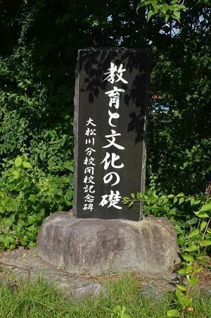 20170720旭田小学校大松川分校08