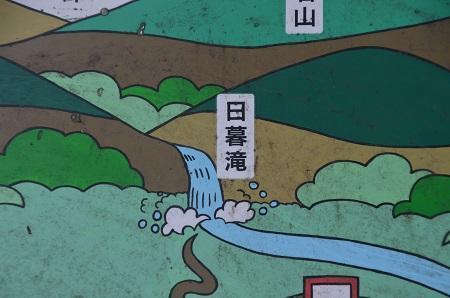 20170720日暮の滝02