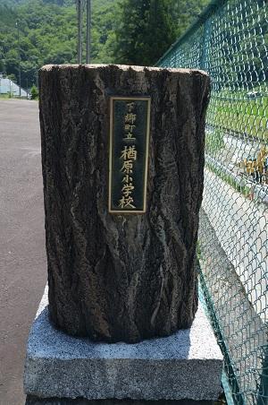 20170720 楢原小学校戸赤分校03