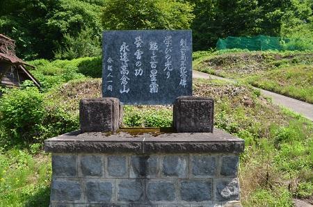 20170720楢原小学校栄富分校08