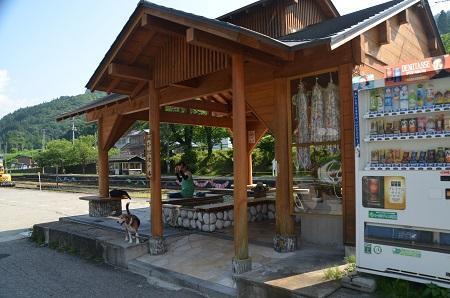 20170720湯の上温泉駅の足湯01