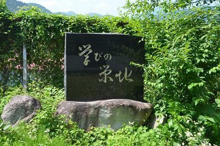 20170720旭田小学校中妻分校13