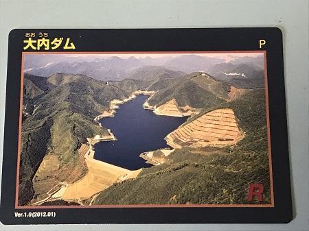 20170720大内ダム13