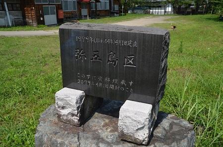 20170720楢原小学校弥五島分校10