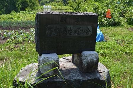 20170720楢原小学校弥五島分校09